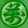 株式会社 村 上 組